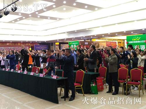 名师名家汇聚郑州,火爆之星成长论坛助力经销商成长!