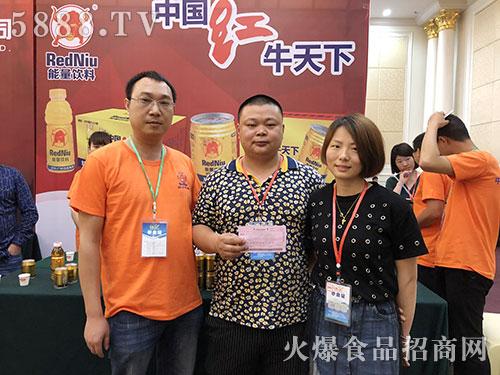 红牛(广州)饮食在火爆之星全国经销商成长论坛郑州站签单!
