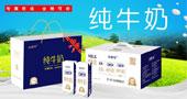 初元(北京)乳业科技亚虎国际 唯一 官网