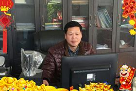 【青海杞天下】李总代表全体员工祝您新年快乐,万事如意!