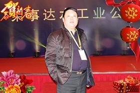 【天下水坊饮品】总经理宗浩携全体员工祝大家万事如意,事业兴旺发达!