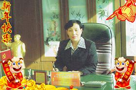 【河北沃源饮品】王总恭祝大家生意兴隆达三江,羊财滚滚四海赚!