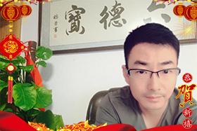 【安庆六德宝公司】恭祝大家事业如羊中天、财源滚滚!