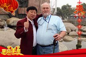【安徽黑卡食品】恭祝大家生意红火腾腾起,财运亨通步步高!