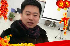 【河南九仁食品】恭祝大家生意兴隆!财源滚滚!