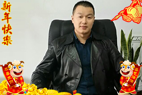 【重庆味轩州食品】恭祝祝大家集贸财源茂!市场生意长!