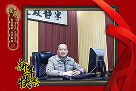 【广州贝奇饮料】恭祝大家新年愉悦,生意兴隆,财源广进!