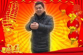 【金华润轻松食品】恭祝大家羊年大展宏图,事业辉煌名外羊!