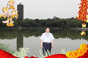 【伟楼生物科技】恭祝新老客户新春快乐!财源滚滚!