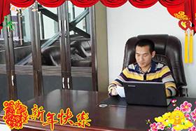 【老连队】梁总监祝广大经销商顾客事业如日中天!未来风光无限!