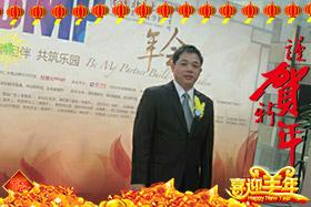 【奋力食品】总裁祝愿广大经销商顾客羊年大吉!生意兴隆!日进无疆!