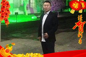 【新乡鼎好食品】恭祝大家生意兴隆达三江,羊财滚滚四海赚!