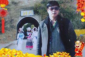 【鑫香食品】邵总祝大家身体健康、阖家幸福、喜事多多、好运连连!