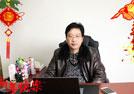 【杭州耐雀】高总祝愿大家猴年万事大吉,事业步步高升!