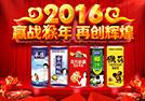 【好仁食品】祝大家在新的一年和气致祥、身体健康!