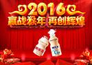 【东君乳业】祝大家新的一年万事如意,快乐无比!