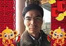 【雪伟食品】马董事长祝大家花开富贵,恭喜发财!