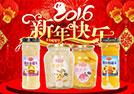 【德川食品】恭祝大家在2016年阖家安康、步步高升、万事如意!