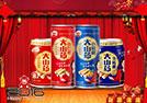 【宏瑞轩】祝您新春快乐,身体健康,万事大吉!
