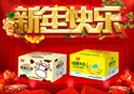 【万香园食品】恭祝全国各地广大经销商合家欢乐,飞黄腾达!