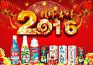 【中林食品】祝贺大家春节快乐,合家团圆,财源广进!