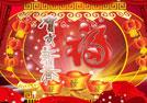 【每丽食品】恭祝大家春节快乐,合家团圆!