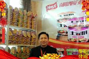 【南阳鸿四方食品】马总祝广大经销商鸡年纳福,大地万紫千红!