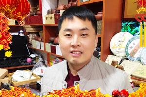【维承糖业】李总祝您春节快乐,身体健康,心想事成!