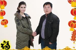 【百事康饮品】赵总祝您鸡年行大运,财源滚滚来!