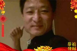 【江中初元牧业(集团)】陈总祝广大经销商鸡年好事多,幸福喜颜开!
