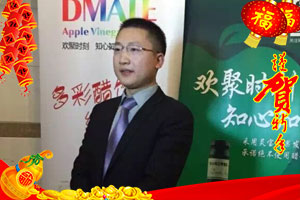 【元琅食品】唐总恭祝大家鸡年快乐,幸福安康,生意兴隆!