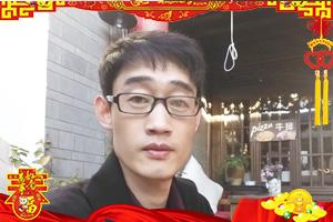 【喔能食品】恭祝全国各位经销商朋友:鸡年大吉,生意财源广进!