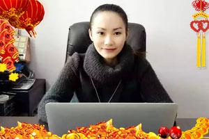 【九馋食品】邱总祝大家新年快乐,财源广进,幸福安康!