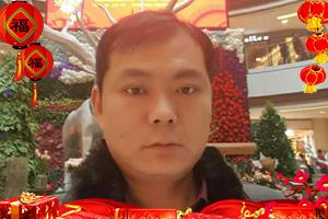 【风云食品】秦总祝您春节快乐,财源滚滚!