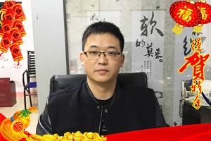 【健优食品】周总恭祝广大经销商鸡年行大运,财运滚滚来!