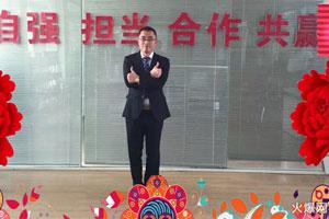 【安徽猛牛食品】李总祝愿大家鸡年新春快乐,阖家幸福!