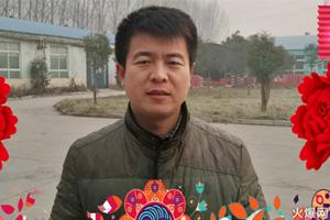 【特润饮品】刘总给您拜年了,祝您新春愉快,合家欢乐,吉祥如意,大吉大利!