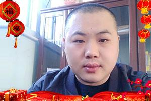 【恩琪面包】刘总祝您狗年行大运,财运亨通!