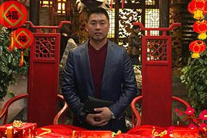【维承糖业】李总恭祝大家新春愉快,万事如意,财运亨通!