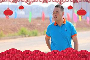 【李子园食品】朱总携手员工恭祝大家春节快乐,新年快乐!