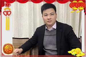 【佰润饮品】全体员工祝您春节快乐,财源广进,心想事成!