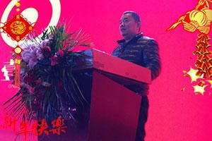 【三兄弟薯业】熊总恭祝大家春节快乐,万事如意,财运亨通!