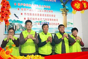 【虎贝食品】全体员工祝您新春愉快,幸福安康,财源广进!