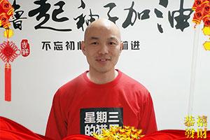 【斧王食品】李总祝您新春愉快,财源广进,幸福安康!
