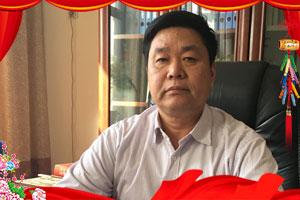 【北京浩明】郝经理愿我们共迎新年,合作双赢,创造新的辉煌!