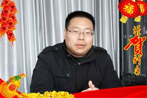 【康味来食品】杨总祝您狗年大吉大利,万事如意!