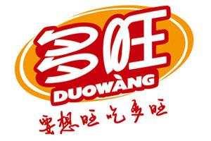 湖南多旺食品有限公司全体员工提前预祝您春节快乐,万事如意,财源滚滚!