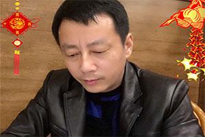 【麦乐番食品】刘总祝您身体健康,生意兴隆,狗年大发!