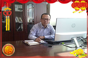 【沁爽食品】刘总恭祝您生意兴隆,身体健康,万事如意!