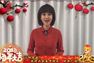 【汇祥食品】恭祝大家春节快乐,财源广进!